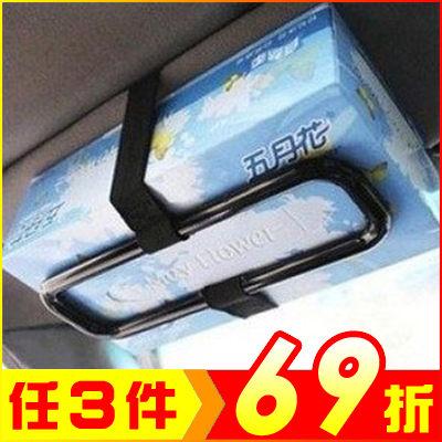 車用紙巾盒AE10050懸掛式紙巾架車用紙巾架框架遮陽板掛式汽車紙巾盒套面紙盒