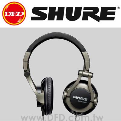 美國 舒爾 SHURE SRH550DJ 耳罩式耳機 專業DJ 可旋轉90度 公司貨