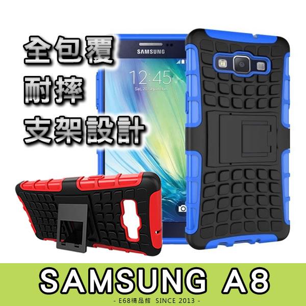 E68精品館 輪胎紋 手機殼 SAMSUNG 三星 A8 可立支架 矽膠軟殼 防摔防震 保護套 保護殼 手機套