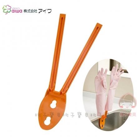日本AIWA 3WAY多用途廚房便利晾掛架橘色附活動吸盤日本製桃子寶貝