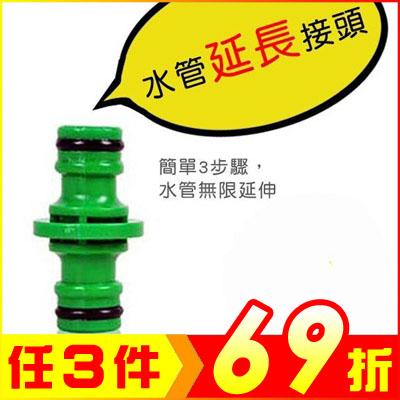 水管連接器JC-3250 AE02224大創意生活百貨