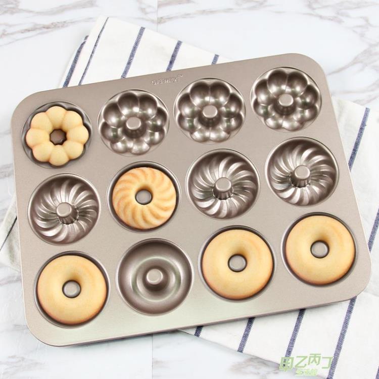 不粘12連甜甜圈模具大號6連空心圓形蛋糕模烤盤12連甲乙丙丁生活館