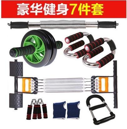 食尚玩家臂力器速臂器練臂肌健臂臂力臂熱器健身器材格鬥拳擊訓練腕力器豪華七件套