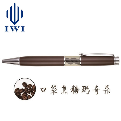 【奇奇文具】【IWI 原子筆】IWI Coffe Pen IWI-77C 口袋焦糖瑪奇朵香味筆 (黑色)