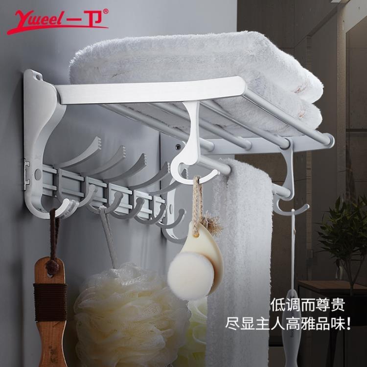 毛巾架免打孔置物架浴室掛件巴黎街頭巴黎街頭