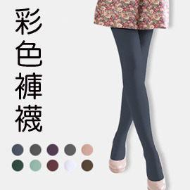 糖果色100D內搭彩色褲襪【no7196】東區女孩