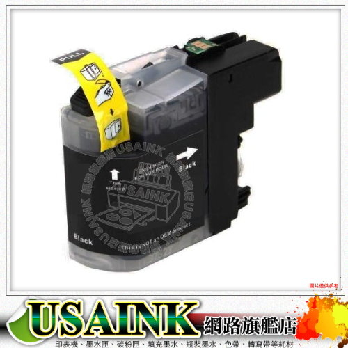 BROTHER LC567XL 黑色相容墨水匣 適用: Brother MFC-J2310 / MFC-J2510  /LC565/LC565XL/ LC567