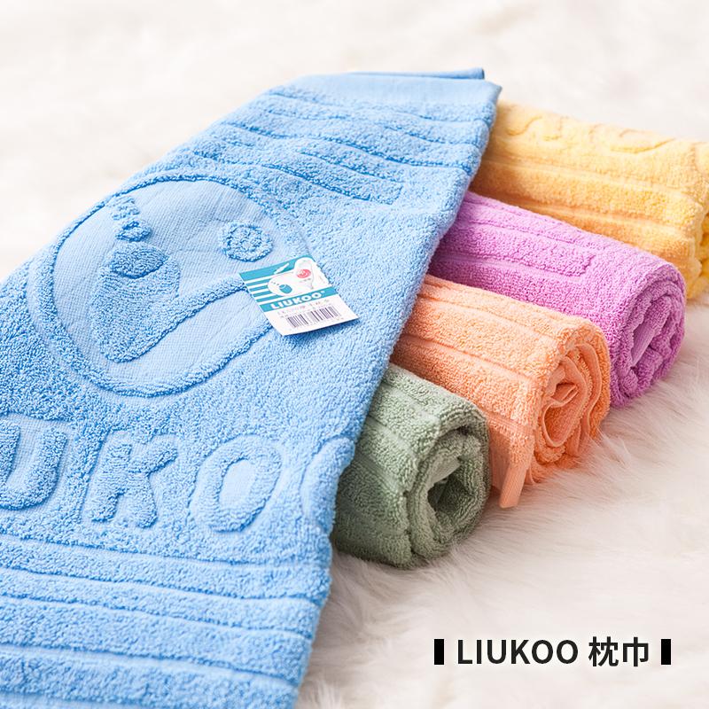 枕巾 / 兩入一組-純棉【LIUKOO-枕巾系列  6色可選】舒適觸感枕巾,台灣製純棉壓花CBC025