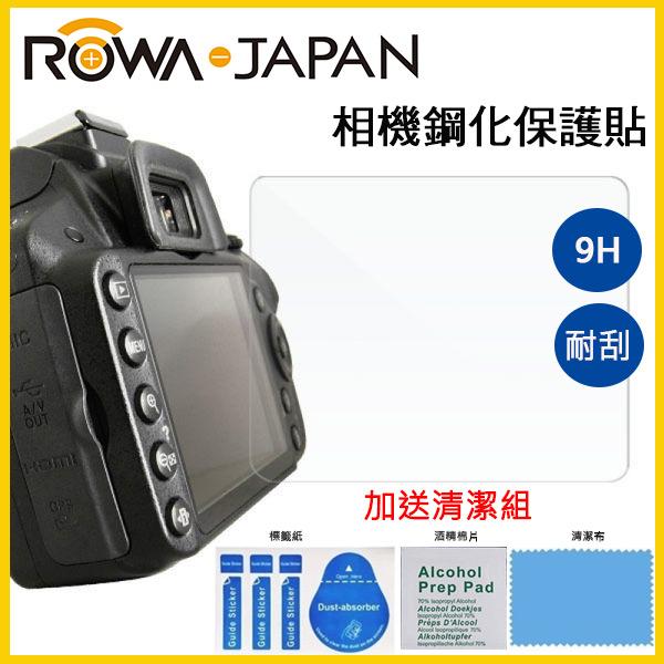 ROWA JAPAN 相機螢幕 鋼化玻璃保護貼 for Canon G7X MARKII  G7XII G7X二代 專用