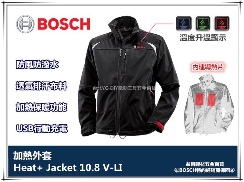 【台北益昌】德國 BOSCH HEAT  JACKET 發熱外套 10.8V電池需另購 防風防水 發熱衣 防寒衣