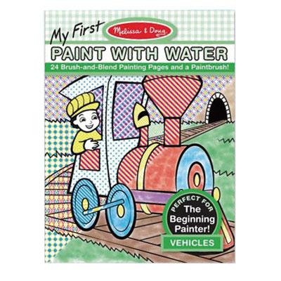 佳兒園婦幼館美國瑪莉莎Melissa Doug-兒童水彩繪圖本-附水彩及畫筆交通工具