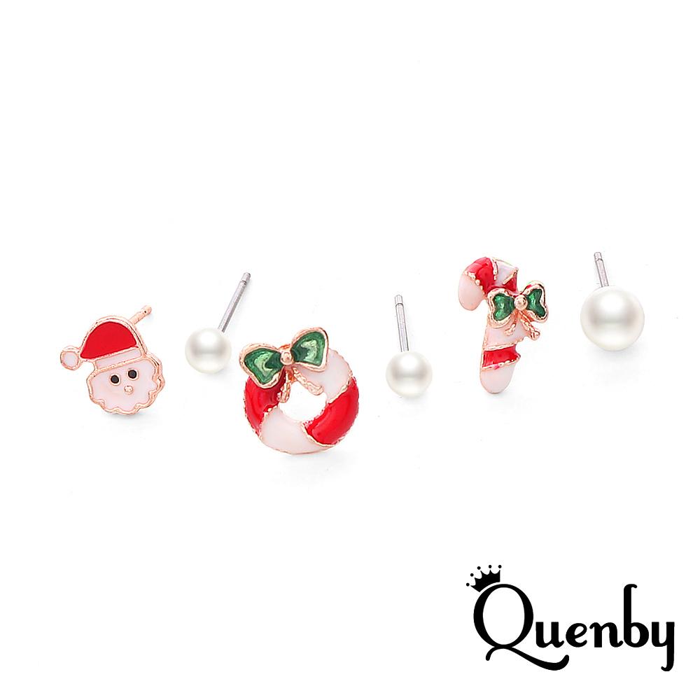 Quenby 簡約迷小巧聖誕老公公花圈枴杖棒棒糖搭珍珠耳釘/耳環-6件組