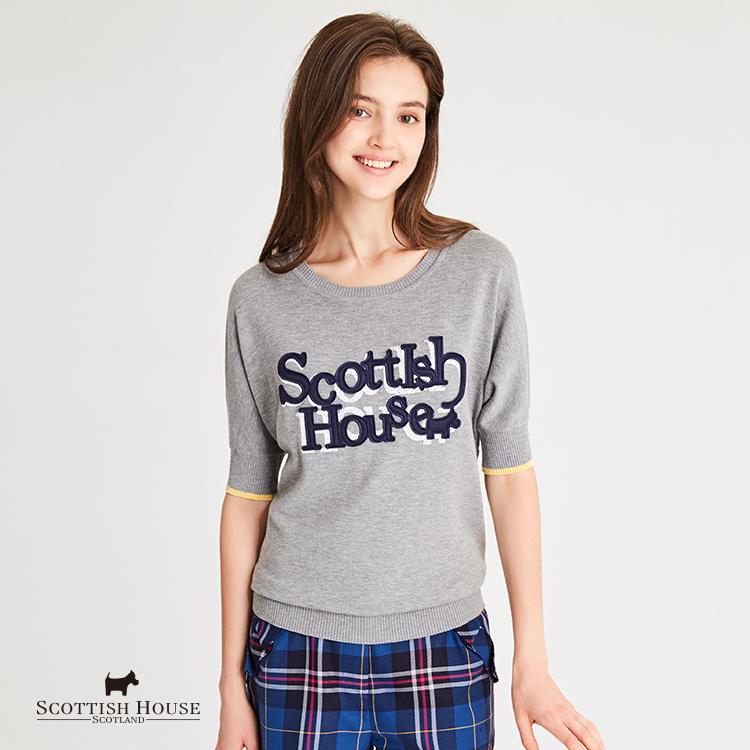 文字立體泡棉繡寬版針織短袖 Scottish House【AH1483】
