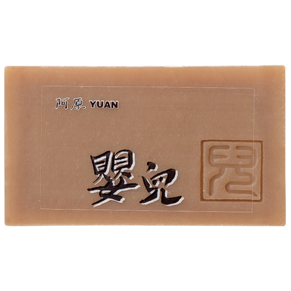 YUAN 阿原肥皂 嬰兒皂(100g)【小三美日】專為初生嬰兒調製/手工皂