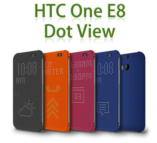 原廠皮套HTC One E8炫彩顯示皮套側掀手機保護套側開保護殼Dot View HC M110
