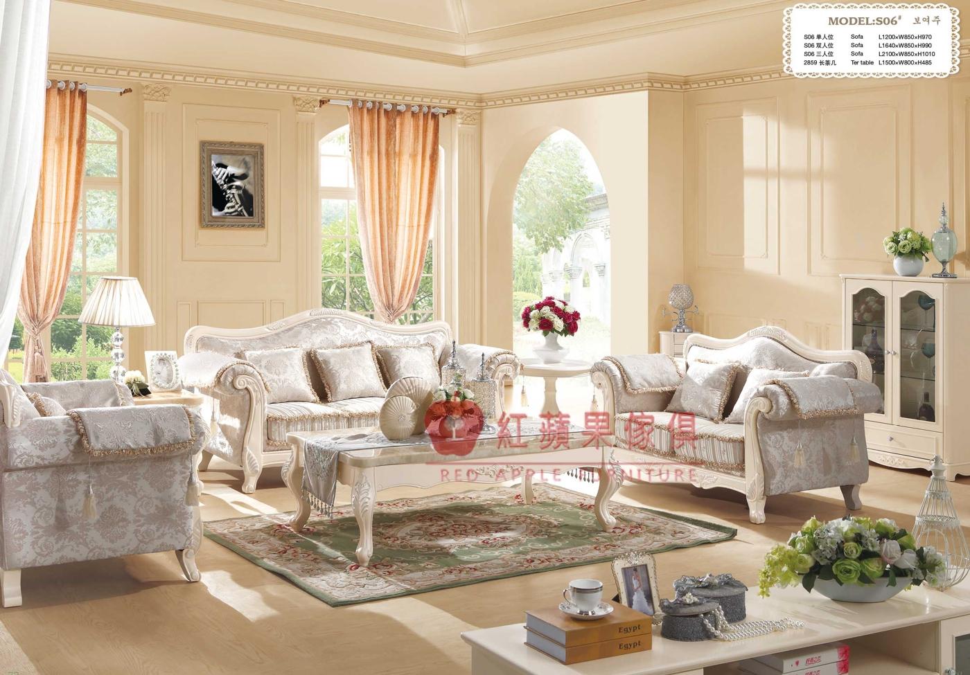 紅蘋果傢俱S06韓式系列法式英式簡約優雅沙發組布沙發造型沙發沙發椅大理石茶几
