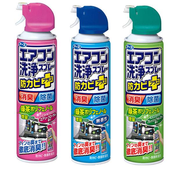 魅力十足日本興家安速冷氣清潔劑420ml森林無香花香免水洗Earth