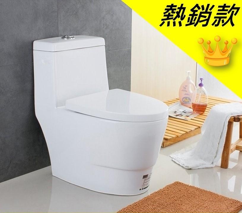 馬桶 單體高質感 緩降馬桶蓋 靜音又安全 雙龍捲漩渦式沖水(同TOTO) 抗汙釉面好清潔