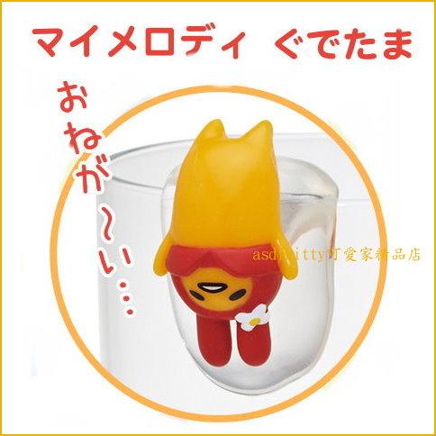asdfkitty可愛家☆蛋黃哥變身美樂蒂杯緣子-日本正版商品