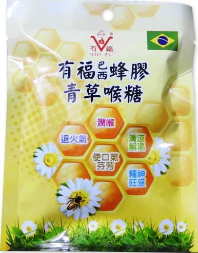 有福巴西蜂膠青草潤喉糖1包