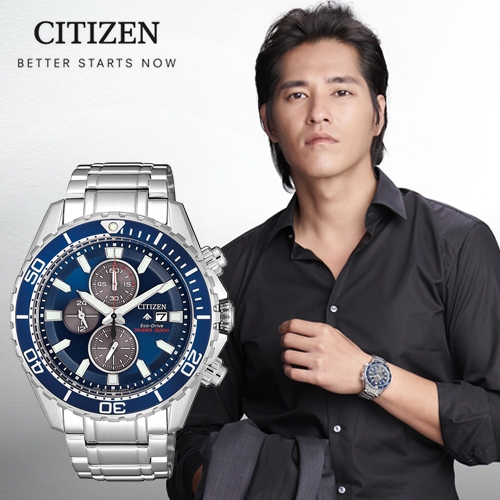 藍正龍配戴款 CITIZEN 星辰 Eco-Drive 探索宇宙光動能時尚腕錶 水鬼錶 CA0710-82L 熱賣中!