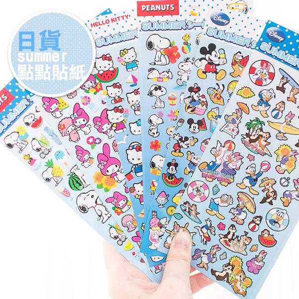 NORNS日貨summer點點貼紙米老鼠snoopy kitty夏日手帳行事曆拍立得照片裝飾貼紙