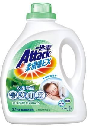 一匙靈柔膚EX洗衣精2.1kg一箱6入