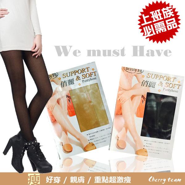俏麗彈性褲襪 3982(有XL加大款)【櫻桃飾品】【22016】