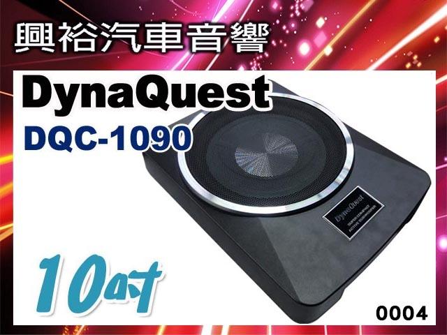 DynaQuest 10吋200W主動式重低音喇叭含重低音箱DQC-1090公司正品貨