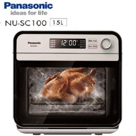 中彰投電器Panasonic國際牌蒸烤煎炸烘多功能蒸氣烘烤爐NU-SC100全館刷卡分期免運費