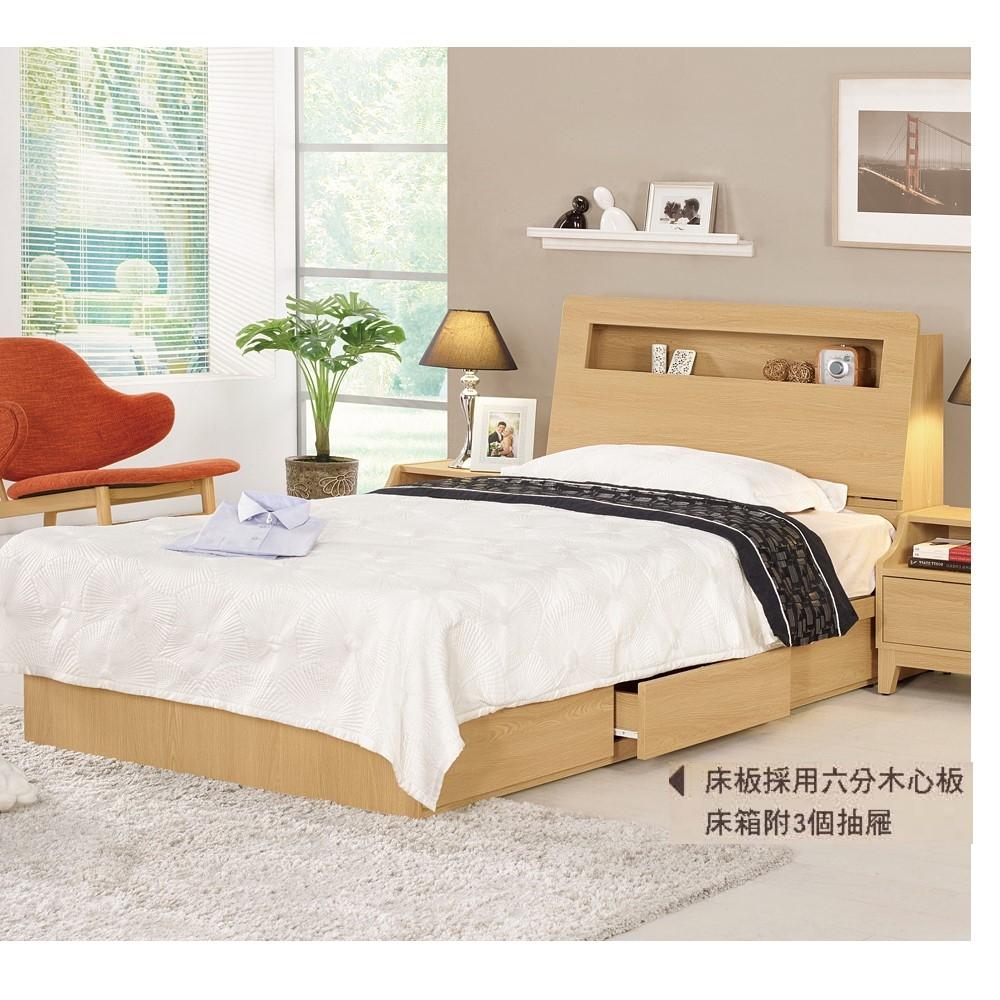 森可家居達拉斯3.5尺被櫥式單人床不含床頭櫃.椅6CM551-3