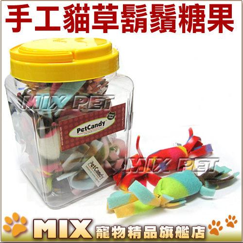 ◆MIX米克斯◆美國PetCandy.繽紛貓草鬚鬚大糖果,純手工製作,濃郁的有機貓草,隨機出貨