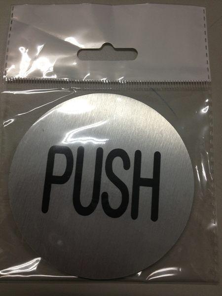 高級鋁質標示貼牌 圓形【PUSH】 規格8.3CM直徑 [#50]