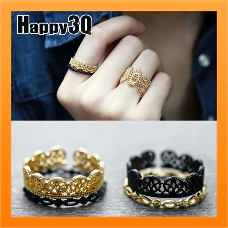 戒指三件組食指戒指情侶對戒情侶戒指鏤空蕾絲戒指開口戒指-金/黑【AAA2059】預購