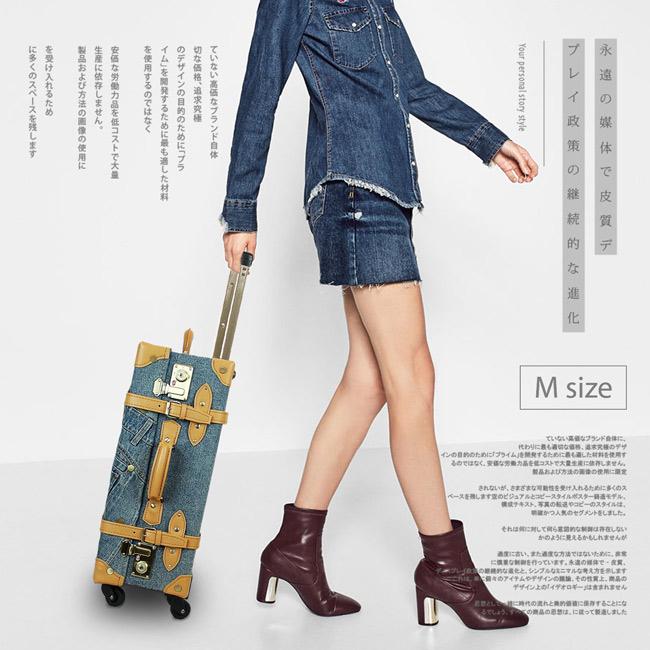 MOIERG La Vie牛仔西遊記vulcanized fibre trunk M-19吋Jeans