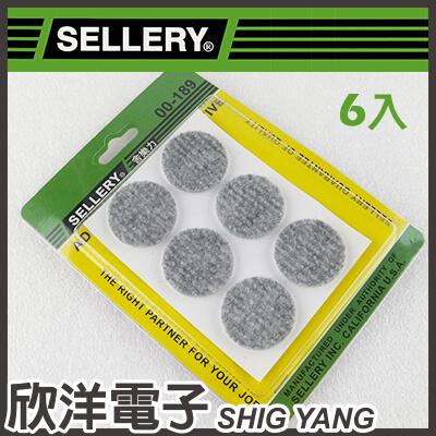 SELLERY 舍樂力 地毯布護墊 圓 34mm 6入 (00-189) / 淺灰
