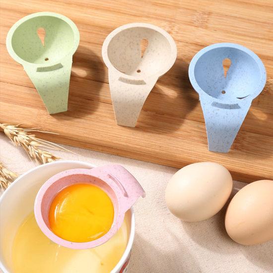 ◄ 生活家精品 ►【S66】環保小麥蛋清分離器 蛋黃 蒸蛋 分蛋器 雞蛋 蛋液 過濾器 料理 烘焙 加工