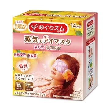 花王美舒律蒸氣眼罩完熟柚香14片四季百貨