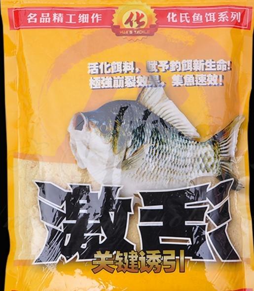 協貿國際夏季江河釣餌鯽鯉草魚野釣引誘魚餌料