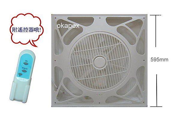 【燈王】《台灣製輕鋼架循環扇》威利 空調專用 14吋輕鋼架循環扇 附遙控器 ☆ WL15WV1