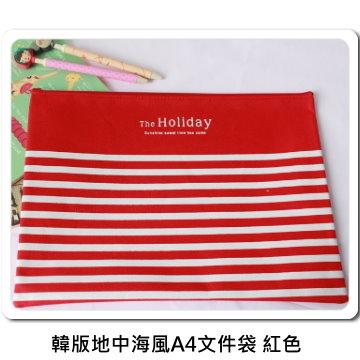 A4文件袋韓版地中海風A4文件袋紅色易奇寶