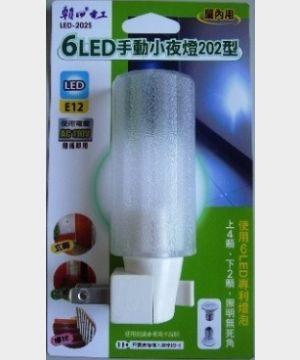 鉦泰生活館6LED手動小夜燈202 LED-202S
