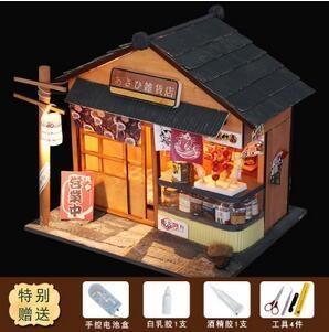 diy日式小屋朝陽雜貨店手工拼裝微縮食玩房子建築模型 「情人節禮物」【大頑家】