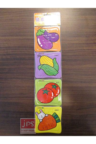 [世一] 健康的蔬菜