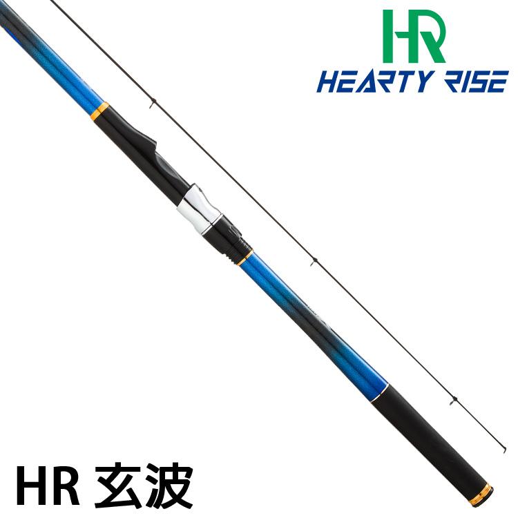 漁拓釣具 HR 玄波 1.5-45/53 (磯釣竿)