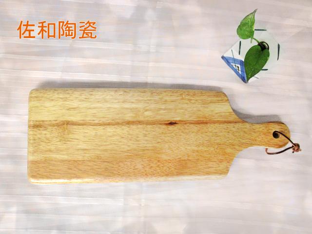 佐和陶瓷餐具~92H7490-13長方砧板早午餐開店輕食餐盤砧板