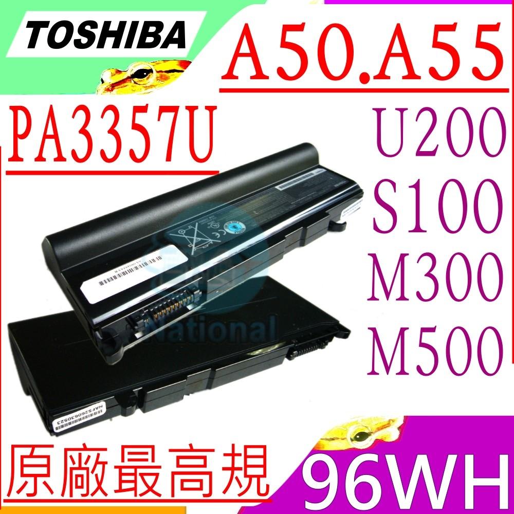 TOSHIBA電池(原廠最高規)-東芝電池SATELLITE A50,A55,U200,T10,F20,F25 M300,M500,U205,PA3357U,PA3356U