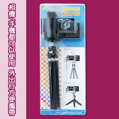 特價199元免運迷你三角架可用手機.數位相機.MP4含手機自拍架自拍錄影最佳選擇