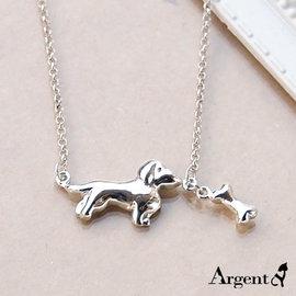 《 SilverFly銀火蟲銀飾 》「小臘腸狗 迷你狗骨頭」純銀項鍊 可加購刻字表心意
