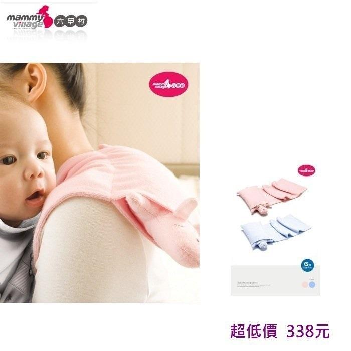 *美馨兒* 六甲村 造型授乳臂枕 / 授乳巾 (二色可挑) 338元